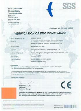 常州同乐城赞助CE证书(Xenon Lamp)