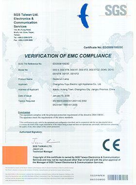 常州同乐城赞助CE证书(Deuterium Lamp)