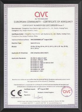 光谱灯CE认证